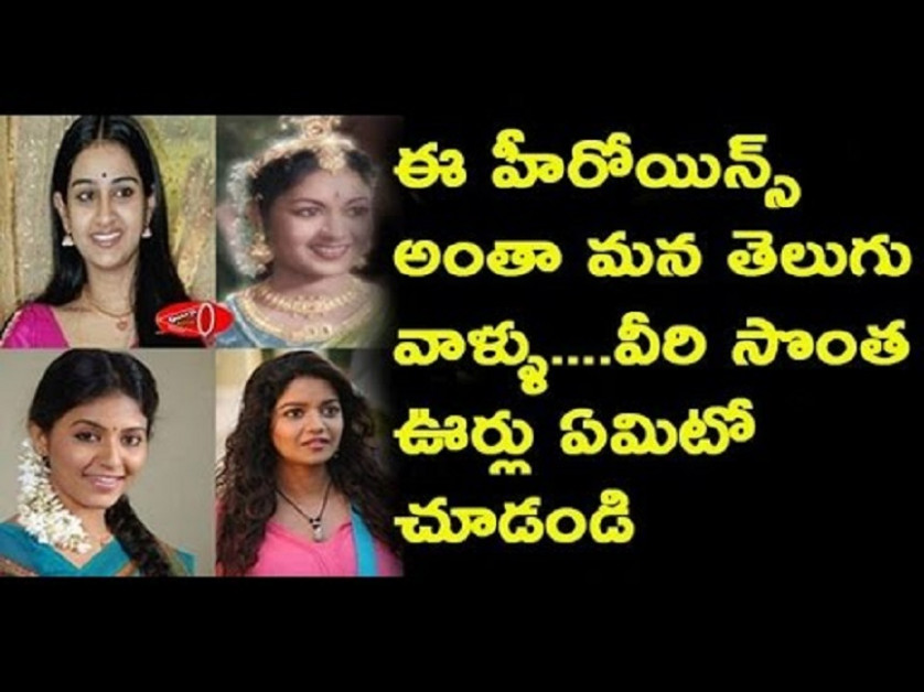 Tollywood Top Heroines Native Places | Tollywood News ...
