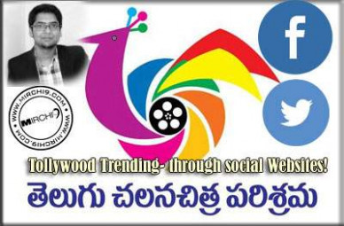 Tollywood Trending- through social Websites! - mirchi9.com