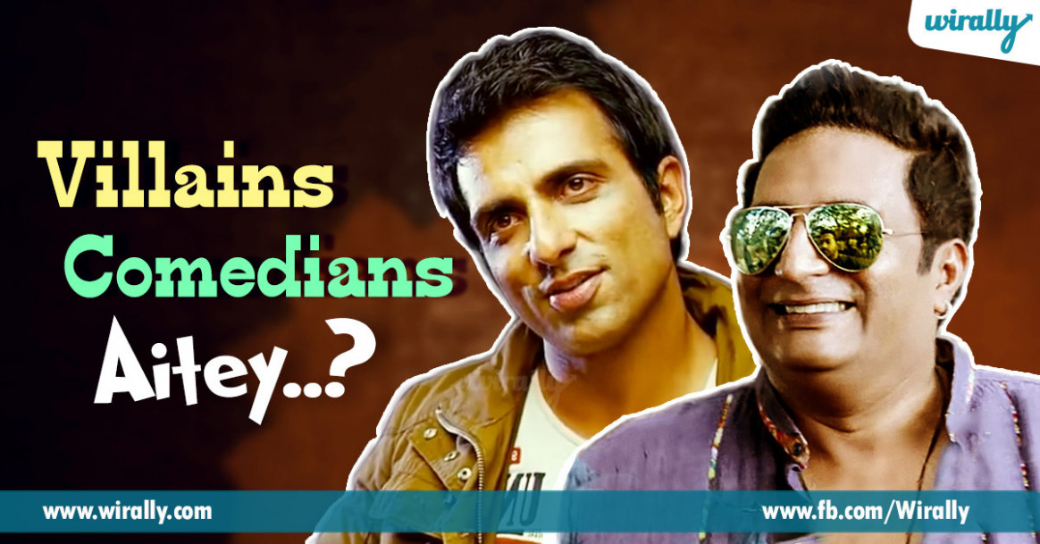 Tollywood Villains Who Created Humour Onscreen - Wirally
