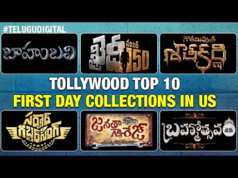 Top 10 FIRST Day Collections of Tollywood in US ...