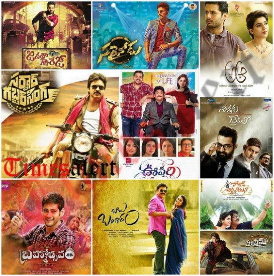 Top 10 Highest Grossing Telugu Films In 2016, Tollywood ...