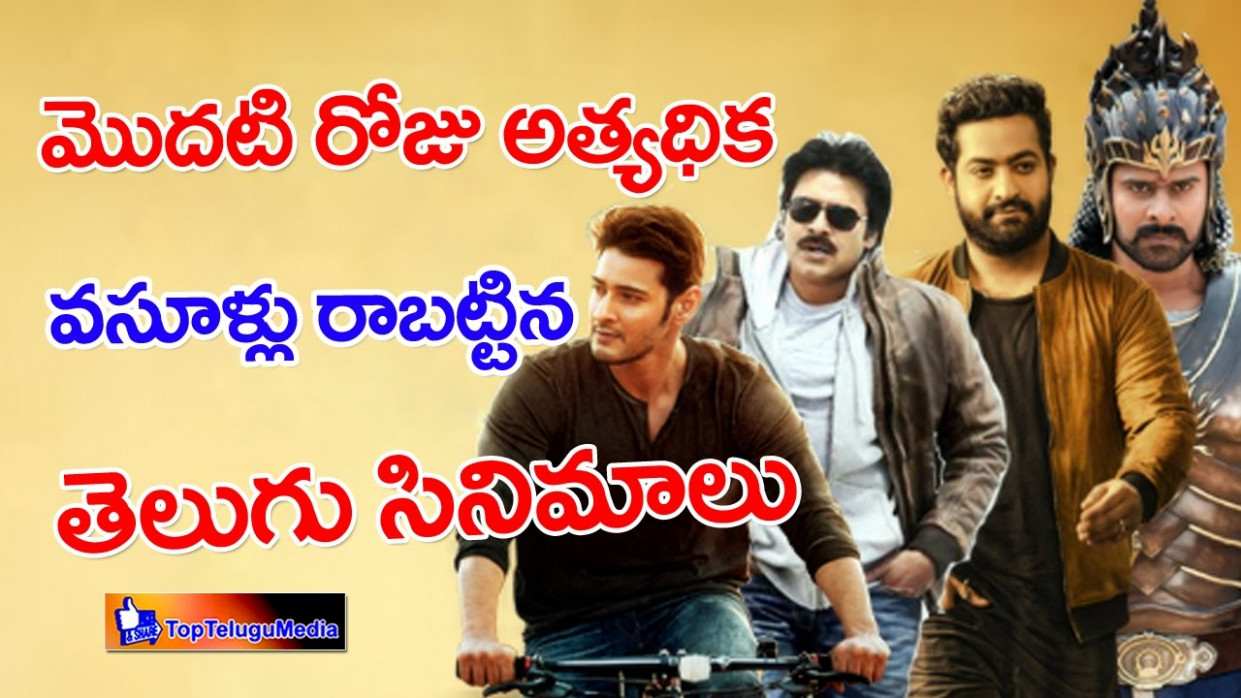 Top 10 Highest Telugu Movies First Day Collections in ...