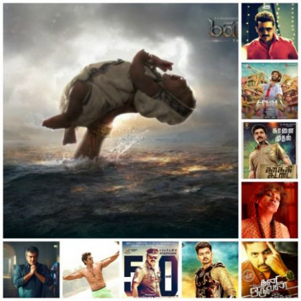 Top 10 Tamil (Highest Grossing) Movies of 2018 By Box ...