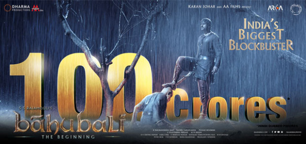 Top 10 Telugu (Highest Grossing) Movies of 2018 By Box ...
