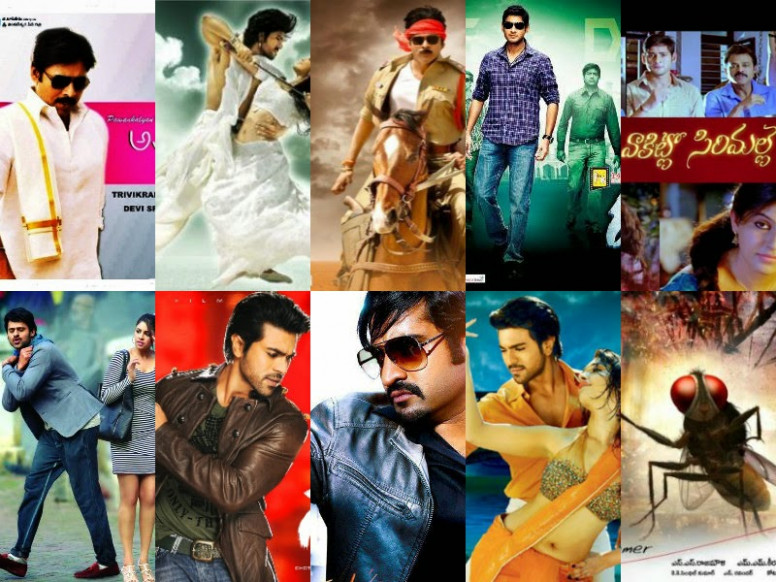Top 10 Telugu (Highest Grossing) Movies of All Time by Box ...