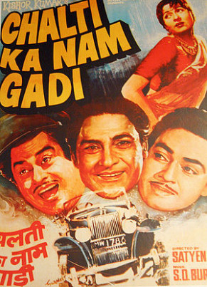 Top 30+ Bollywood Indian Comedy Movies of All Time ...