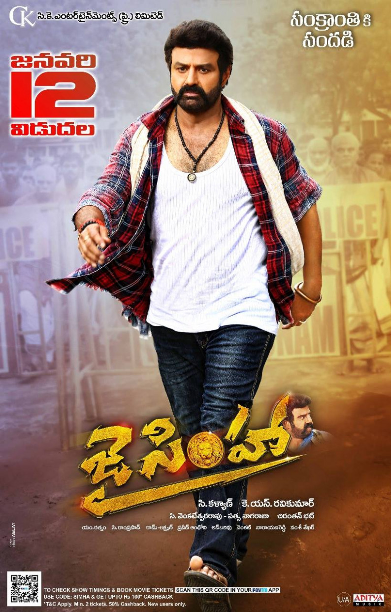 Top First Day AP/TS 2018 - Box-Office Track Tollywood