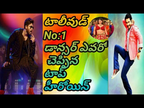 Top Heroine Revealed Who Is The No:1 Dancer In Tollywood ...