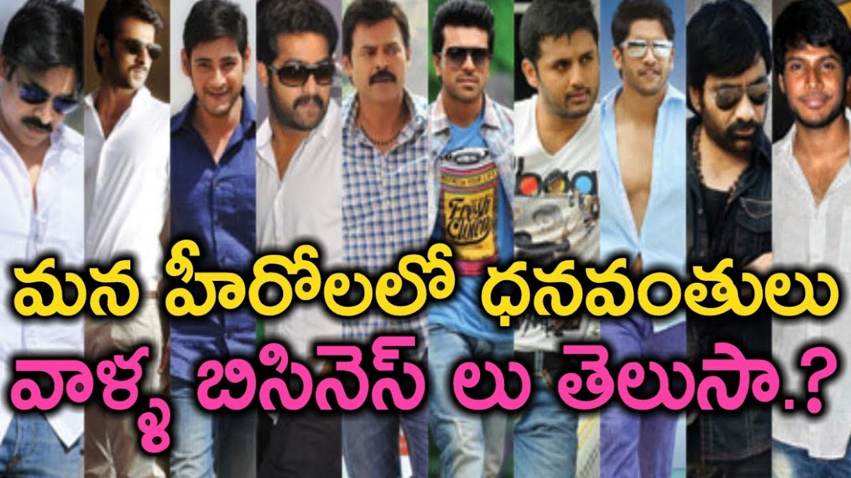 Top Telugu Richest Heroes By Properties | Tollywood Top ...