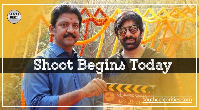 Touch-Chesi-Chudu-Shoot-Begins-Today-Tollywood-News-South ...