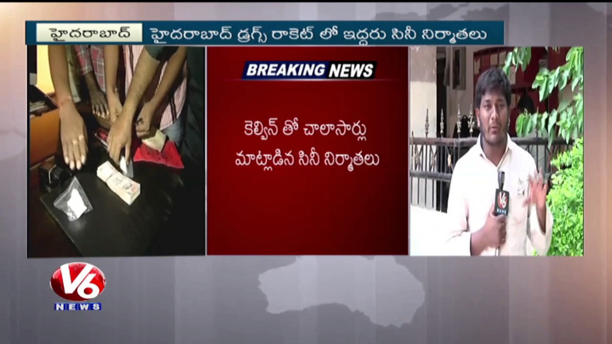 Two Tollywood Producers In Drug Mafia Case - Andhrawatch