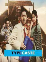 Typecaste Hindi Full Movie Watch Online (2017) Free ...