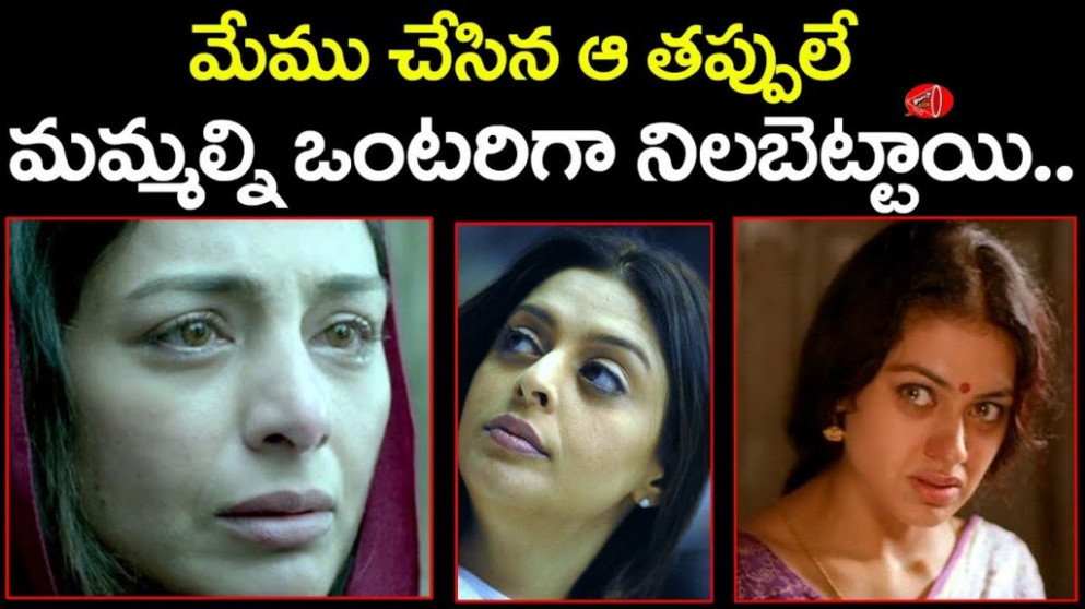 Unmarried Tollywood Actresses shocking life | Tollywood ...