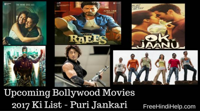 Upcoming Bollywood Movies Release Date 2017 List Hindi Me