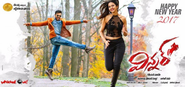 Upcoming Telugu Movies 2017 Release Dates