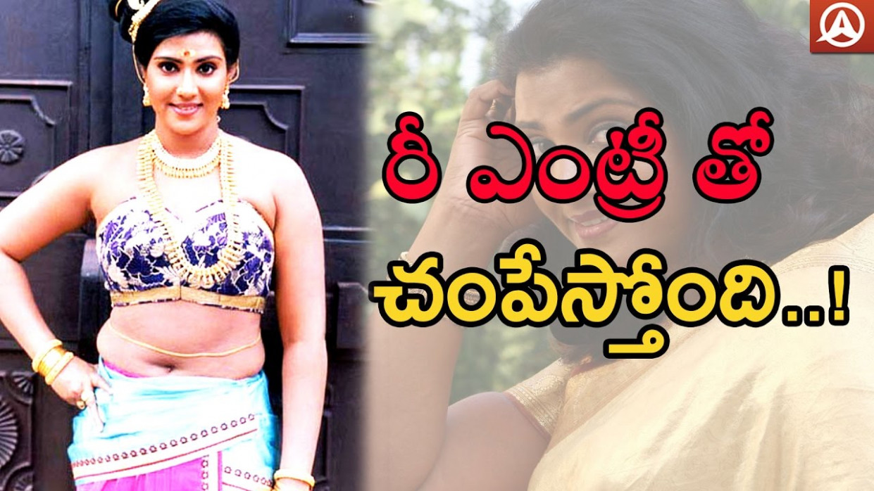 Vani Viswanath Re-Entry in Tollywood | Tollywood | Namaste ...