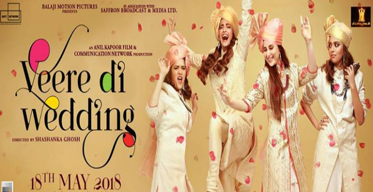 Veere Di Wedding Full Hindi Movie Torrent Download 2018