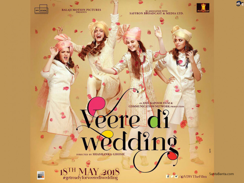 Veere Di Wedding Movie Wallpaper #2