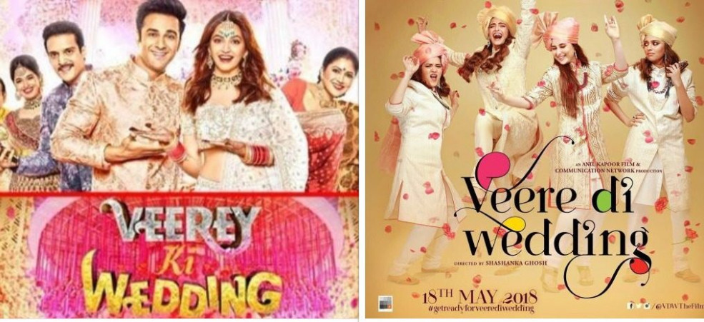 Veerey Ki Wedding Vs Veerey Di Wedding - Pulkit Samrat Has ...