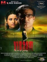 Viraam Hindi Full Movie (2017) HDRip Watch Online Free ...