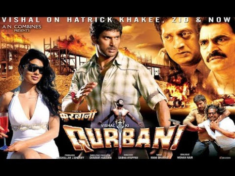 Vishal Ki Qurbani Thoranai 2017 Full Hindi Dubbed Movie ...