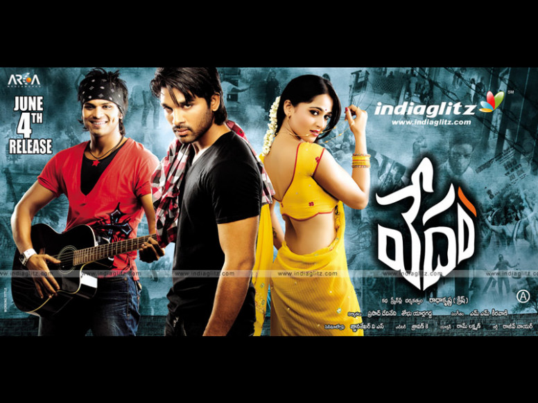 vishnuvardhana kannada movie torrent