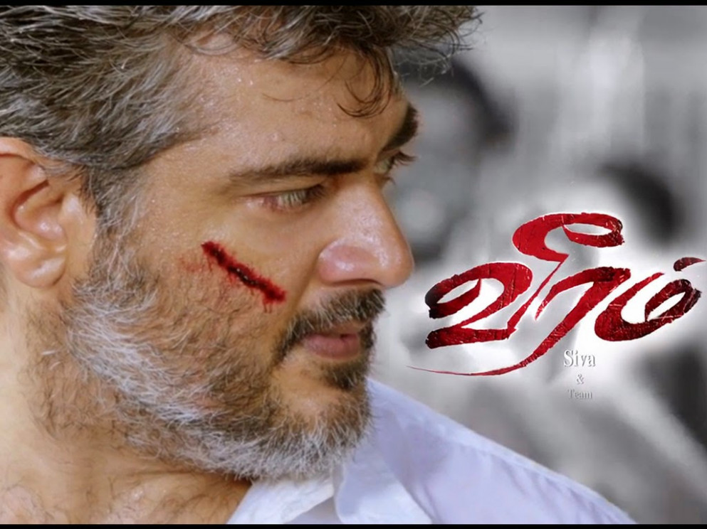 Watch Ajith's Veerudokkade 2014 Telugu Full movie free ...