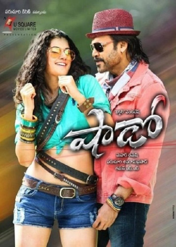 Watch online free Movierulz Telugu 2016 Movies ...