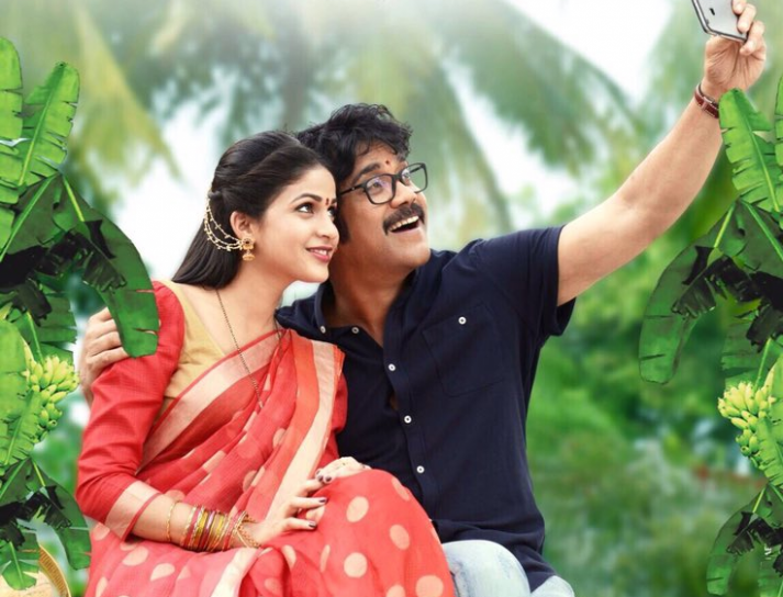 Watch Soggade Chinni Nayana Movie Rating In Tupaki online ...