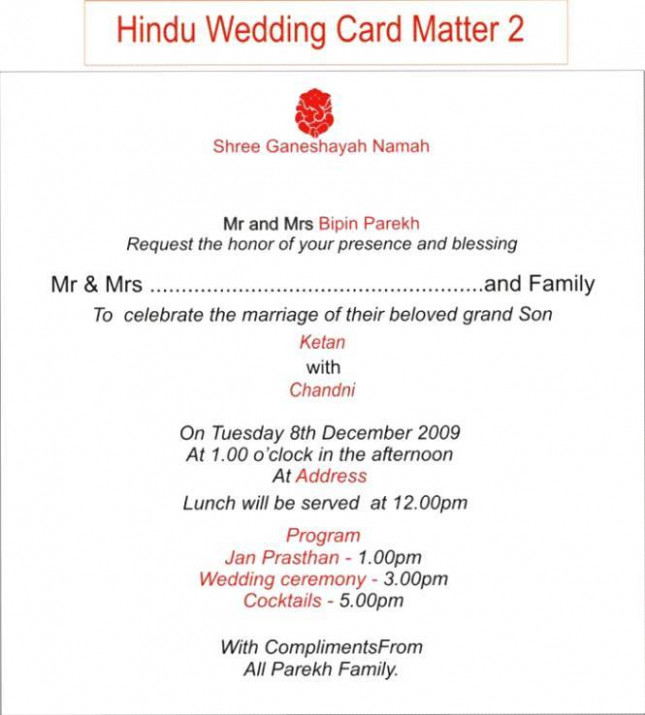 Wedding Invitation Quotes For Daughter Marriage In Hindi ...
