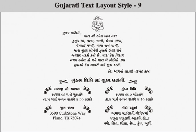 WEDDING QUOTES FOR CARDS IN HINDI image quotes at ...