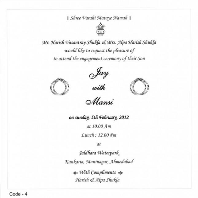 WEDDING QUOTES FOR INVITATION CARDS IN HINDI image quotes ...