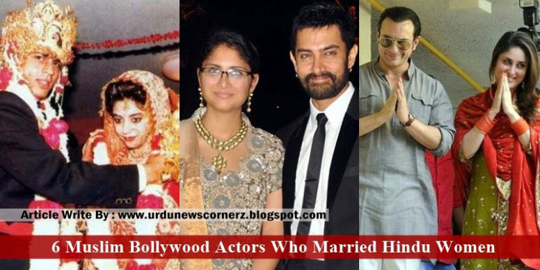 Which Muslim Bollywood Actors Married Hindu Women - The ...