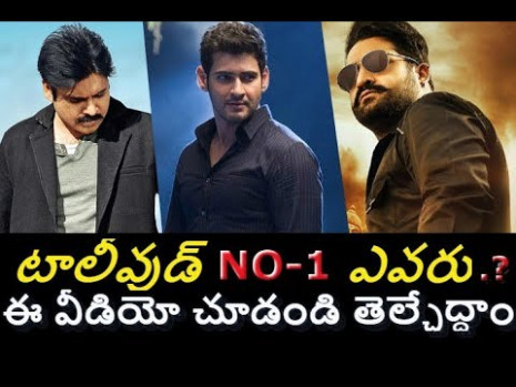 Who is Tollywood No1 Hero in Tollywood | Box Office Hero ...