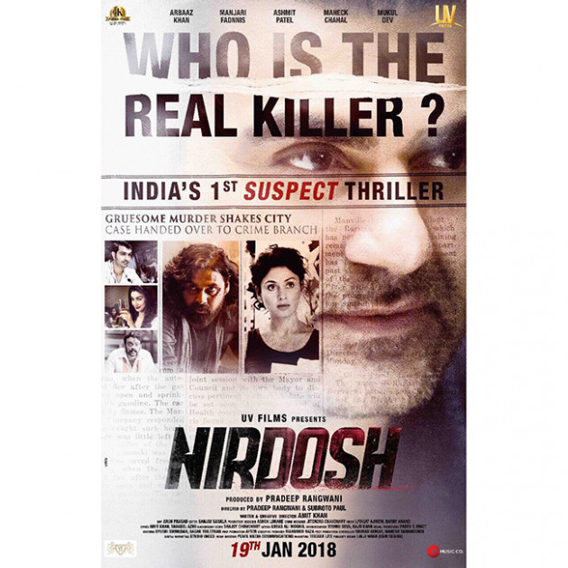 02-nirdosh-bollywood-movie-2018-arbaaz-khan