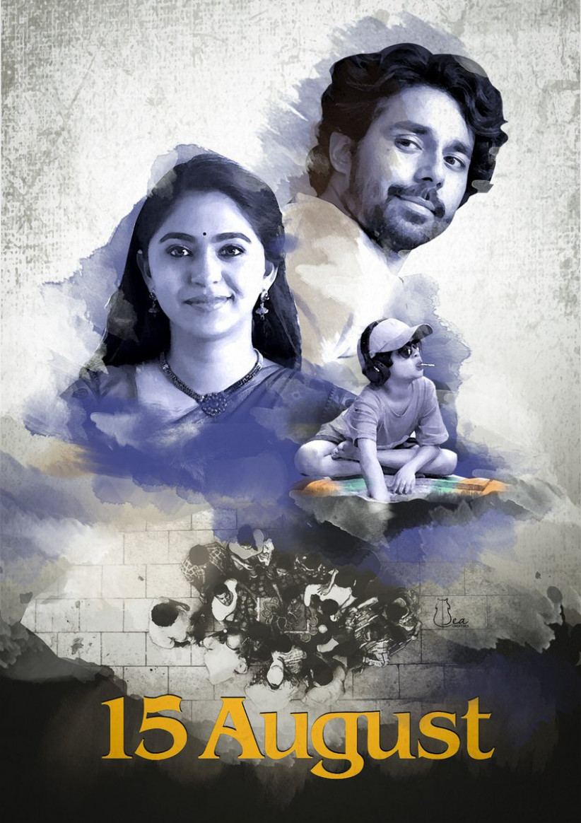 15 August (2019) movie download in full HD 1080p quality