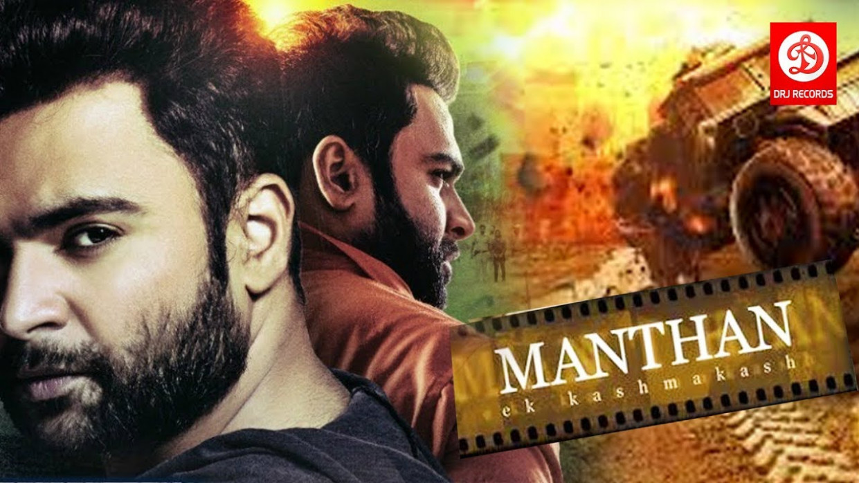 2018 New Release Hindi Movie || Manthan Ek Kashmakash ...