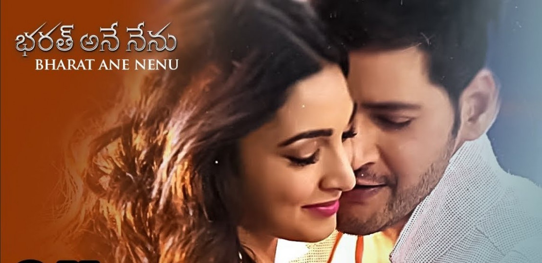 2019 Telugu new Hd video songs Download 3gp, Mp4, HD Mp4 ...