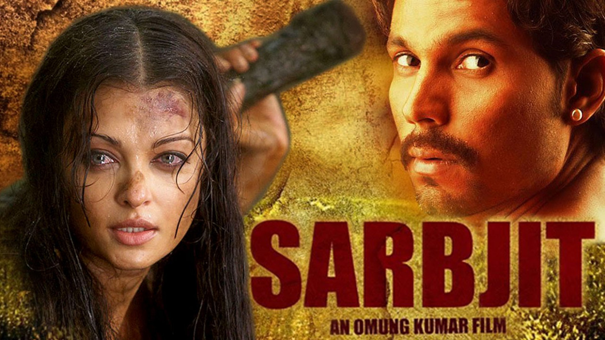 5.16 Crore Sarabjit 2nd Day Box Office Collection ...