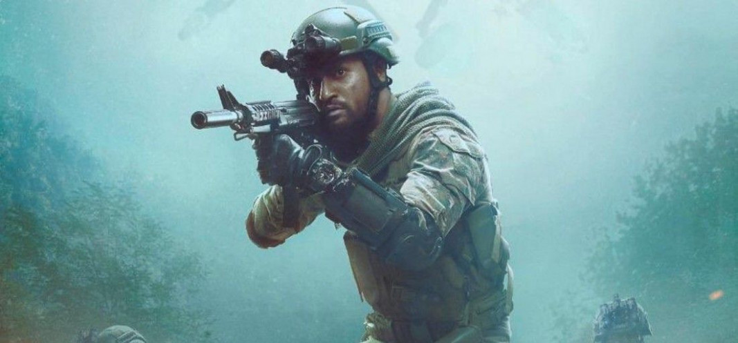 7 Interesting Facts About The Vicky Kaushal Starrer Uri ...
