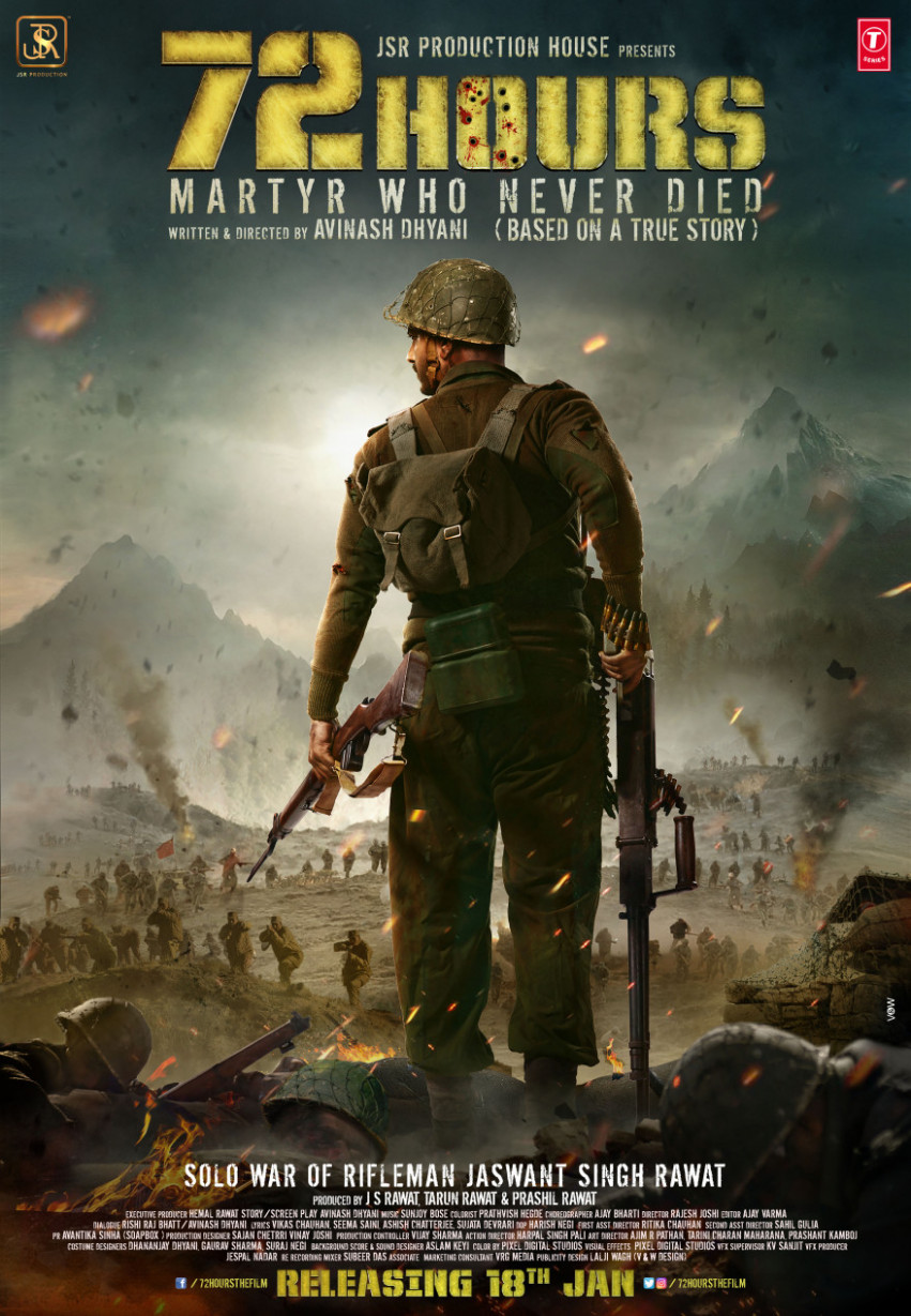 72 Hours: Martyr Who Never 2019 Died full movie download 720p