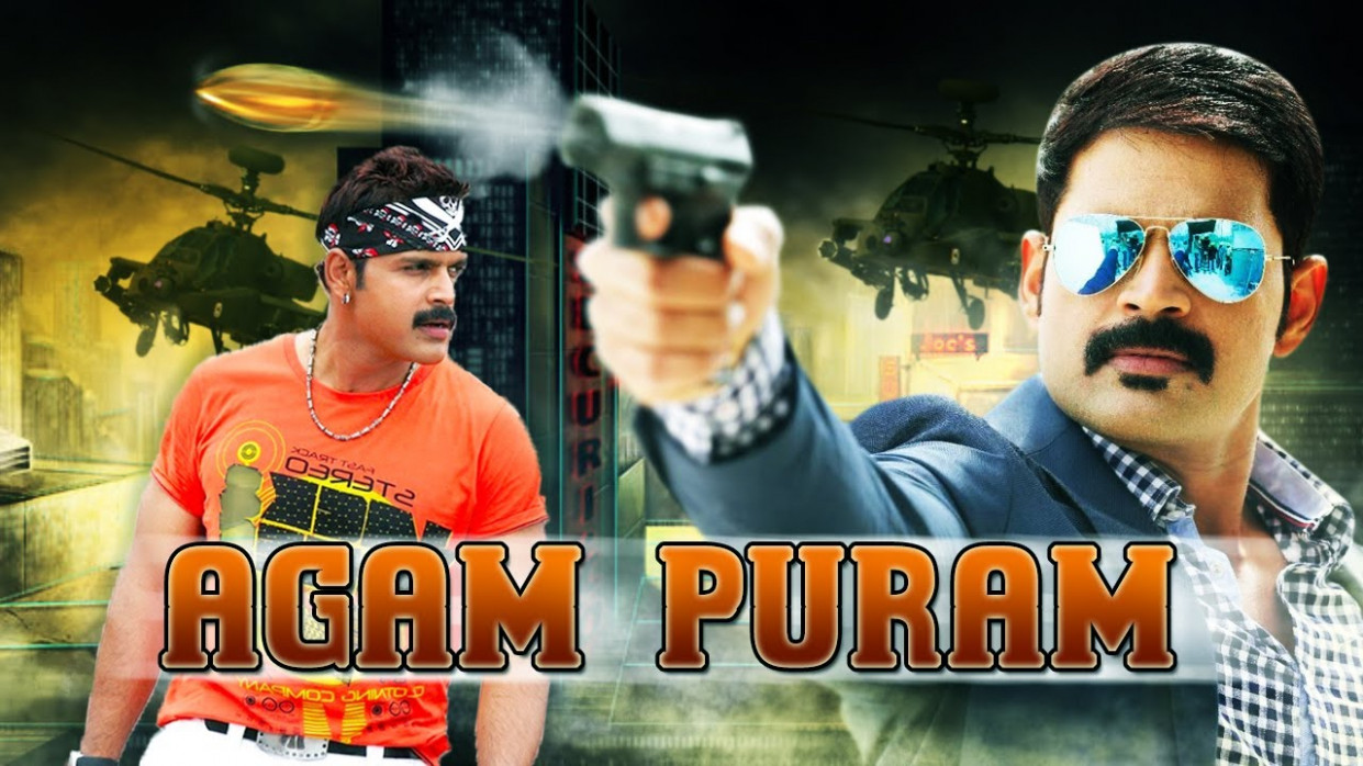 Aagam Puram 2017 Hindi Dubbed Movie HDRip 500MB 480p ...