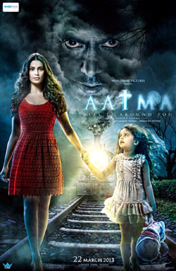Aatma Movie New Poster : aatma on Rediff Pages