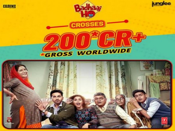 'Badhaai Ho' crosses Rs 200 crore mark