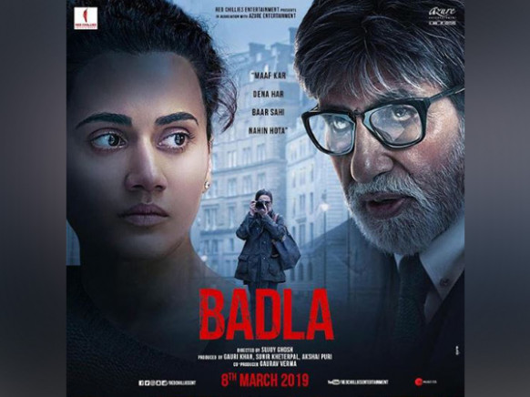 Badla New Hindi Movie 720p 7StarHD.Com Bollywood 720p DVDRip