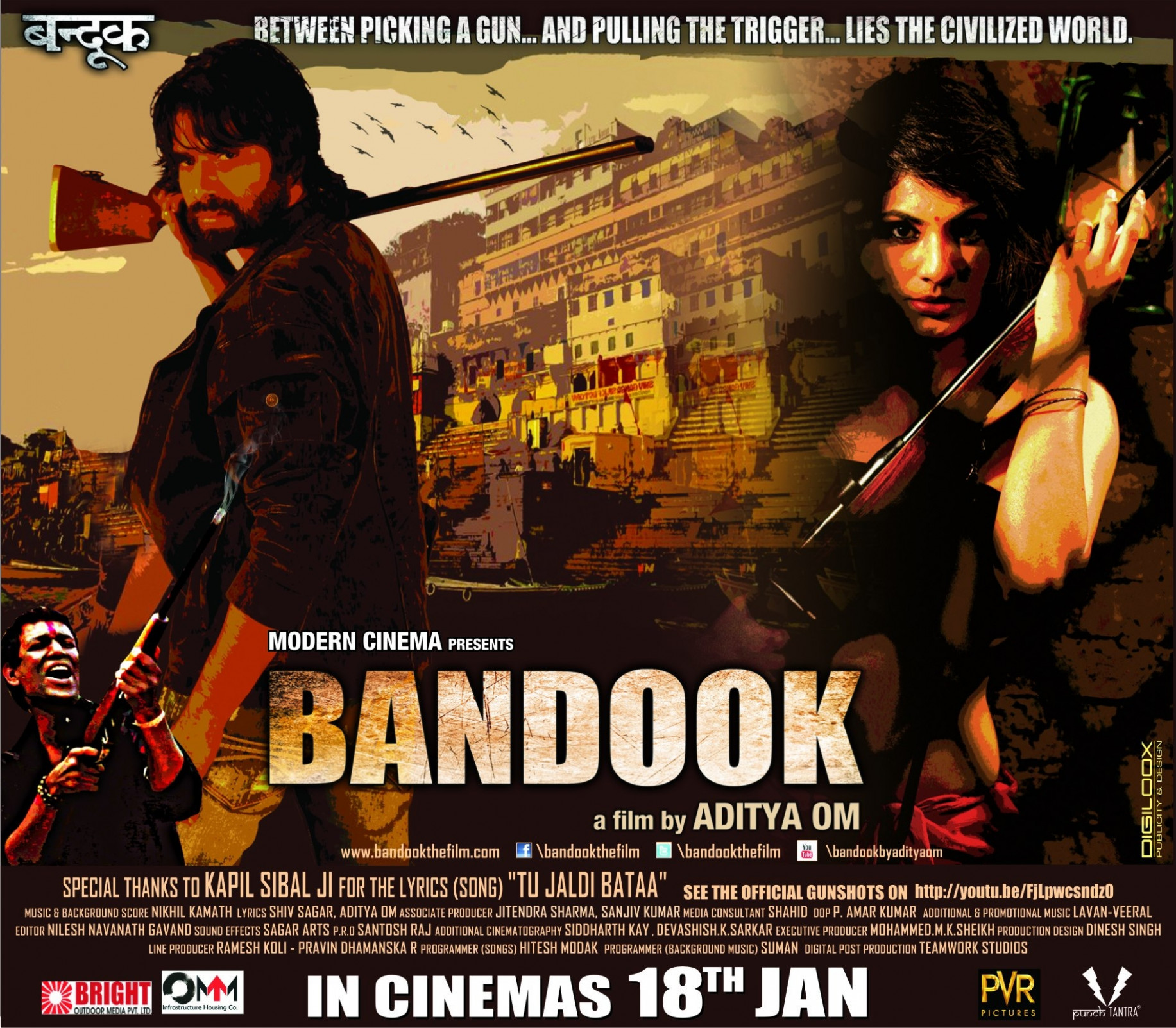 Bandook - Movie Poster #4 (Original) - Funrahi