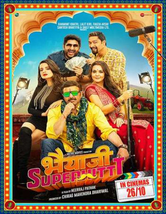 Bhaiaji Superhit 2018 Full Hindi Movie Download 720p HDRip ..