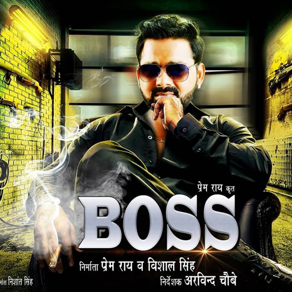 Bhojpuri Movie Posters 2019-20, New Upcoming Bhojpuri ..
