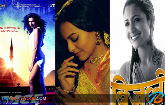 bollywood new film releases - Video Search Engine at ...