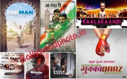 Bollywood New Movies Releasing on January 12th, 19th, 25th ...
